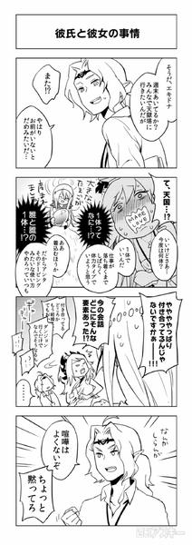 週アスCOMIC「パズド・ランド」第13回