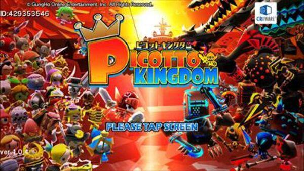 簡単操作でアイテム集めと爽快アクションが楽しいガンホー新作RPG『ピコットキングダム』