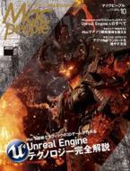 MacPeople10月号(8月29日発売)