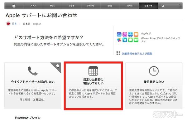 および 現在 ます の で は imessage apple 使用 電話 iphone 番号 および 新しい てい id され facetime