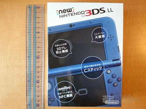 Sd 交換 3ds カード