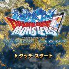 ゲーム部門:『ドラゴンクエストモンスターズ スーパーライト』