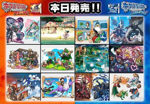 ポケモン 3ds ソフト 最新