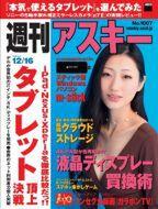wam1007_cover