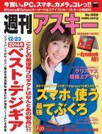 wam1008_cover