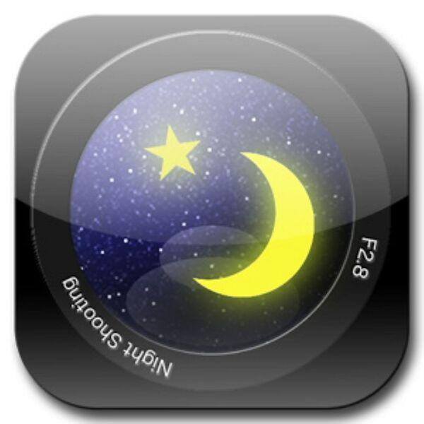 夜景を色鮮やかに撮影できるAndroidアプリがイカス!