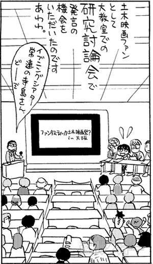 1000_nichijo_2