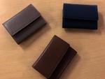 超特価のコンパクト財布がオススメ! 2週間だけのセール開催中