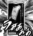 Xperia Z3向けガラスのパッケージ誤記疑惑!?の巻|アスキーストア店舗日誌