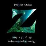 闘会議:スクエニ新作のティザーサイト登場『Project CODE Z』タイトル発表は1/31の16:45から