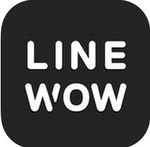 「LINE WOW」でバレンタイン特別企画!超有名店のチョコが並ばずに買える