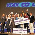 「現場のムダ減らしたい」現役医師がつくった医療SNS『Dr.JOY』がKDDI∞ラボ7期の最優秀賞獲得