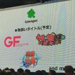 闘会議:『ポコダン』や『ガールフレンド(仮)』などが登場!サイバーエージェントブースを徹底解剖!