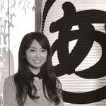 27歳女子、アドウェイズの広報・遠藤由貴氏が語ったメディア対応の極意