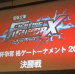 闘会議:『電撃文庫 FIGHTING CLIMAX』決着!優勝したのはあの男性キャラ