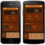 コレクションを集めながら歩数や消費カロリーなどを記録する歩数計─今注目のiPhoneアプリ3選