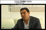 ピケティ「待遇改善のため、戦って」ニコニコ生放送で日本の若者にメッセージ