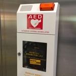 緊急時にAEDを届けてもらうためのアプリ「AED SOS」が3月に京大で実証実験
