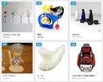 フィギュア作れる方いませんかあああ 3Dデザイナーを募集できるDMM.makeクラウドソーシング開業