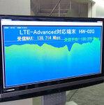 """最大262.5Mbpsを実現 """"CA+小セル""""なドコモのLTE Advancedを見た!"""