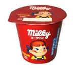 「不二家ミルキー」のヨーグルトが北海道乳業より登場!れん乳味でおいしそう