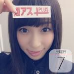 池上線・東急多摩川線蒲田駅構内で「ありがとう7600系イベント」:今日は何の日