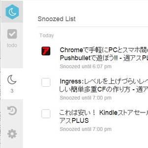 Chromeで閉じたサイトを時間指定で再表示できる Tab Snoozeで遊ぼう!!