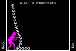「パズドラには対抗しない」わずか1ヵ月で400万の大ヒットアプリ『Q』はゲームの原点を目指した