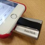 iPhoneユーザー必見 高速転送可能なLightning搭載USBメモリー3種を比較