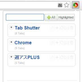Chromeで複数のタブを保存して他デバイスでも使える Tab Shutterで遊ぼう!!