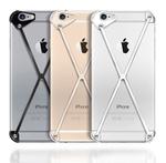 iPhone 6/6 Plusを最小限のカバーでしっかり保護する新発想アルミフレーム