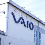 VAIO社初のオリジナルPC『VAIO Z』『VAIO Z Canvas』発表