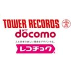 音楽活動の場が広がる『Eggsプロジェクト』をタワレコ・ドコモ・レコチョクが発表