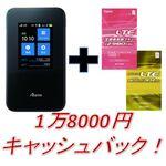 NECのルーターがセットで1万8000円キャッシュバック!ぷららの太っ腹キャンペーン[PR]