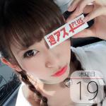 東京マラソンEXPO 開催!ランナーにナンバーカードを渡せる:今日は何の日