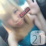 「広島春牡蠣フェスタ 」開催!日本一のカキが新宿歌舞伎町に! :今日は何の日