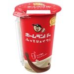 アイスの「ホームランバー」がシェイクになった!55周年の記念商品