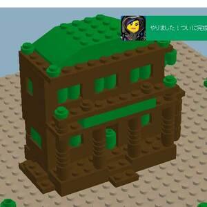 Chromeでレゴが組み立てられる Build With Chromeで遊ぼう!!
