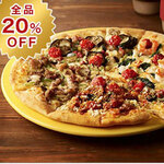 宅配ピザが最大20%オフ キャリアフリーのdデリバリーでおいしく東北支援