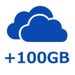 OneDriveにDropboxを連携させるとOne Drive容量が無料で100GB増強