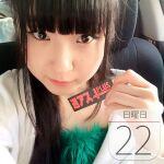 トークショーやステージライブが楽しめる『東京ゲーム音楽ショー 2015』開催:今日は何の日