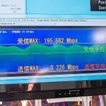 驚異の下り実測195Mbps! 爆速のUQ WiMAX2+を真岡市で体験してきた
