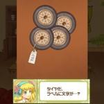 脱出ゲーム攻略:『脱出ゲーム おやゆび姫』1~10ステージ目 ネズミの家から逃げ出そう!