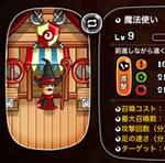 城ドラ:城レベル10までにゲットしておきたいキャラ紹介【中距離攻撃編】