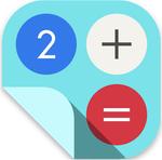 計算結果をいくつもメモっておけるAndroidアプリがイカス!