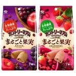 「カントリーマアムまるごと果実」登場!チョコのかわりにドライフルーツを配合