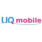 気になる格安SIMの設定と実測速度を公開:UQ mobile