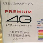 ドコモのLTE-Advancedの実力を速度比較と4K動画ストリーミングで試す