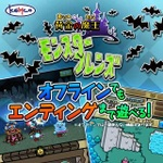事前登録:オフラインでも遊べるドット絵RPG『黄金の魔王 モンスターフレンズ』で魔王石10個ゲット