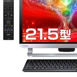 Amazonセール:東芝dynabookシリーズが最大6000円引きとなるキャンペーン